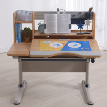 V105 Study Desk Height Adjustable Desk for Children