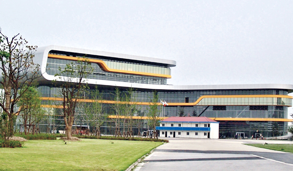 Shanghai International Automotive Town