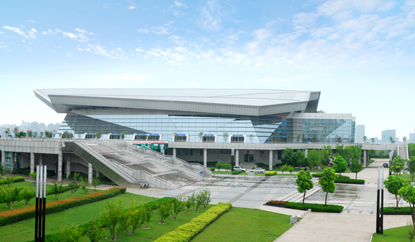 Hefei Gym Center
