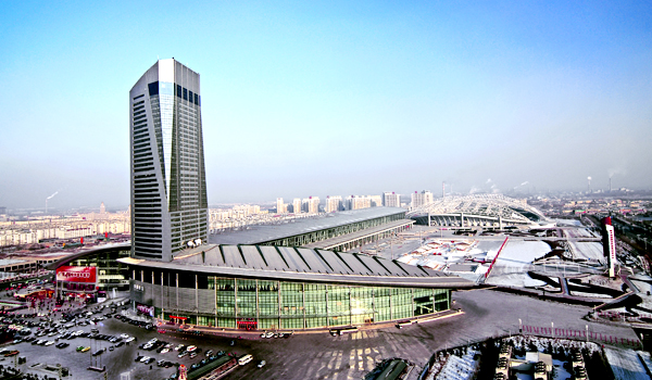 Harbin EXPO Center
