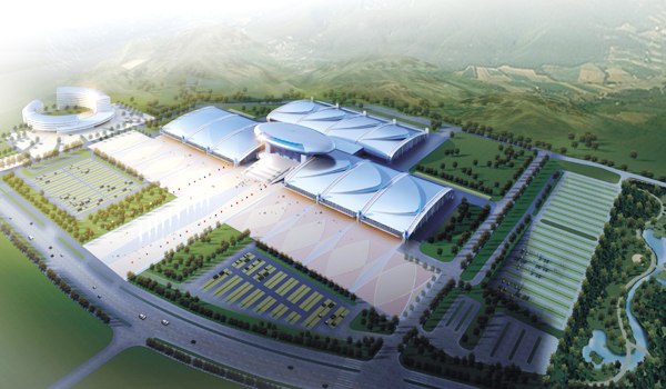 Xinjiang International Conference & Exhibition Center