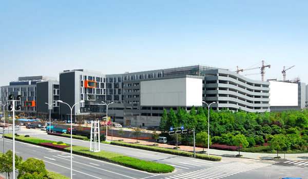 Hangzhou Alibaba Software Industrial Zone