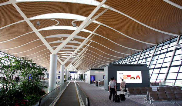 Ceiling of PuDong Airport