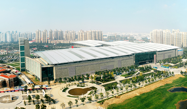 Suzhou International EXPO Center