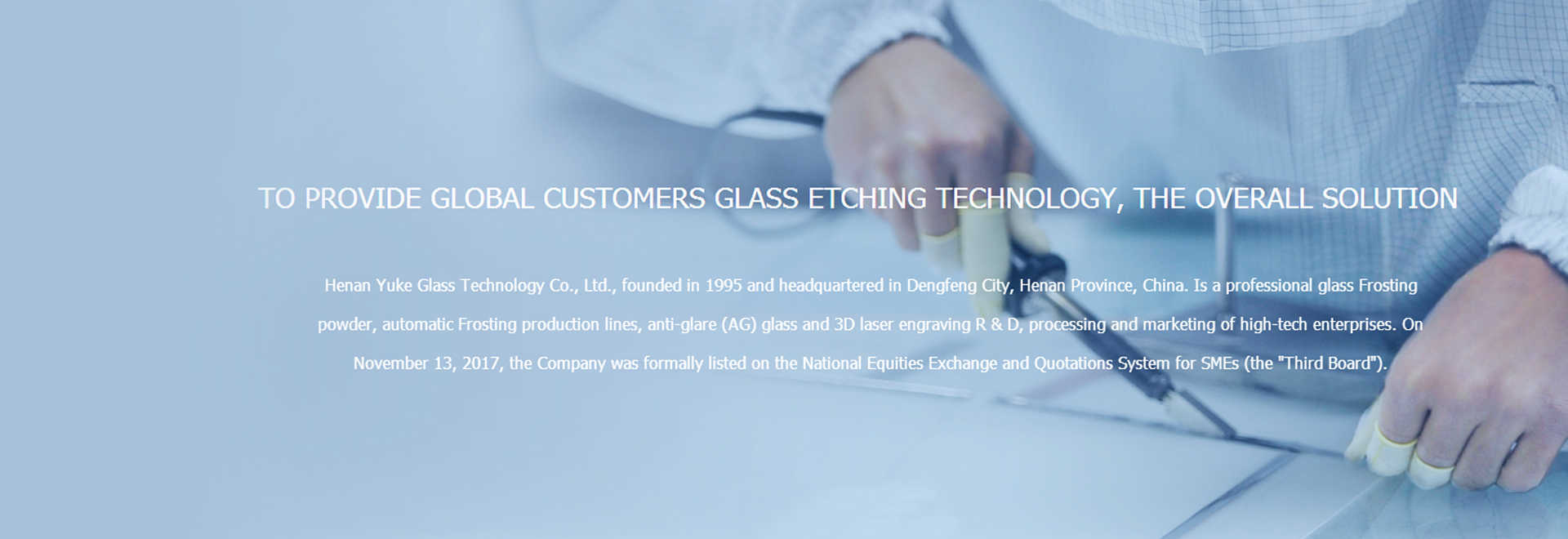 Henan Yuke Glass Technology Co., Ltd.-Henan Yuke Glass Technology Co., Ltd. - Henan Yuke Glass Technology Co., Ltd.: specializing in the production of glass Frosting production of glass frosted powder, automatic sanding lines and anti-glare (AG) glass production, bottle glass frosted powder, flat glass frosted powder, water-based frosted powder, handicrafts and Lighting high-tech enterprise with frosted powder.