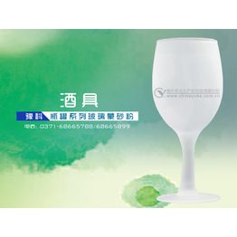 Yk-I Wine Bottles Glass Frosting Powder