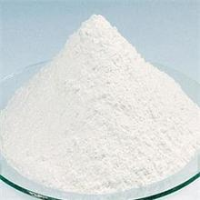 Chinese suppliers of magnesite