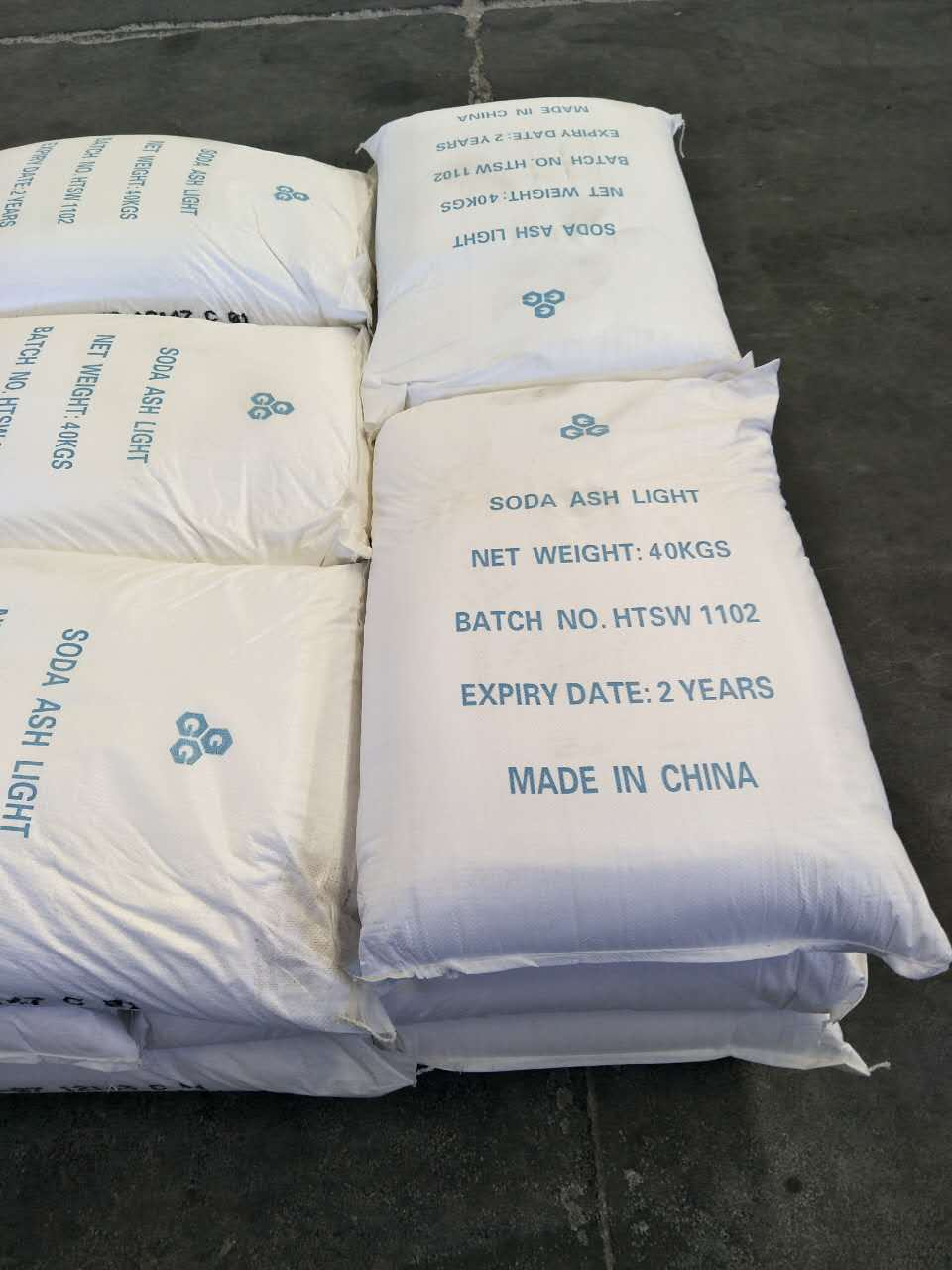the packing of soda ash light