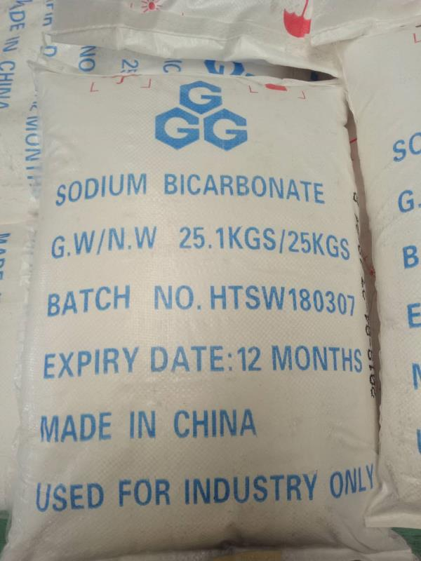 industrial grade sodium biocarbonate