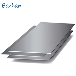 Quality Assurance decorated aluminium aluminum sheet