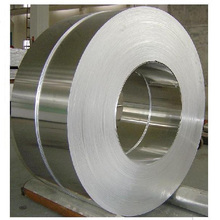 Hot rolled aluminium coil 5000 series made in China