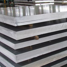 1050 1060 1100 alloy aluminum sheet/plate h14 h24 mill finished aluminum sheet distributors