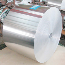 High quality 1000 series  Aluminum coil for  Manufacturing