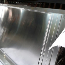 Hot-Sale Different Size 1000 3000 Series Aluminum Sheets