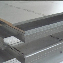 Hot Sale Best Quality 1000 series Aluminum Sheets Plates