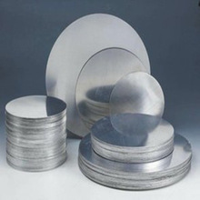 Round Aluminum Circle Cheap Aluminum Circle