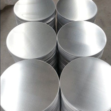 High quality aluminum circle round sheet aluminum disc for cookware