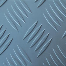 High quality mill finish 5-bar aluminum tread plate sheets supply