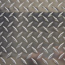 High quality thin diamond pattern Aluminum tread plate sheet for anti-slip upstairs manufacturer