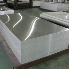 High Quality 1050 3003 5083 6061 7075 Aluminium Plate Aluminum Sheet