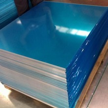 SGS Certificated PE and PVDF Coated 3mm Aluminium Sheet