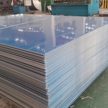 Factory Supplies Aluminum Sheets