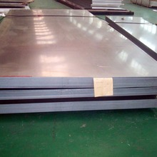 Factory whole sale price 6 mm thick 5083 alloy aluminum plate for trailer