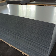 High Quality 1070 Aluminum Alloy Plate Aluminum Sheet