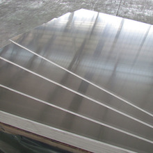 Discount Cheap Price Aluminum Sheet