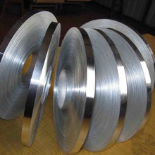 1100 H14 aluminum strip for transformer/ceiling