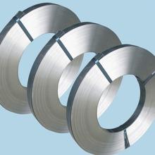1050 O aluminum strips for curtain wall