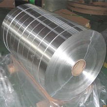 Best selling  5083 alloy Hot rolling  aluminum aluminium coil
