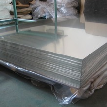 Mill Finished Anodized Aluminium Plate aluminium alloy metal Aluminum Sheet