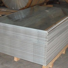 Competitive Price 25mm Thickness Aluminum Plate aluminium sheet