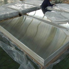 High quality customized size aluminium aluminum sheets