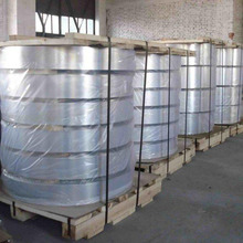 150 230 300 450mm aluminum strip for aluminum doors and Windows