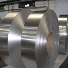 Factory wholesale price 1060 3003 3005 5005 O H32 H34 aluminum strip exporter