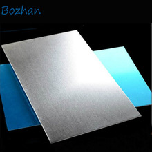 Best price JIS, EN, ASTM standard polished surface finish 1060 0.5mm Aluminium alloy aluminum sheet
