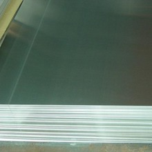 Hot sale factory direct price aluminum plate with good quality Aluminium sheet