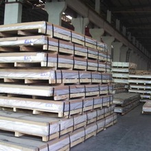 Aluminium Plate decorated alloy Aluminum Sheet Price