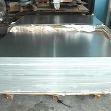 Customized Aluminium alloy 7075 T6 Price Per KG Aluminium Sheet