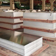 High quality 5000 series aluminum plate aluminium alloy sheet