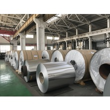 5083 O/H18 /H22/H24 aluminum aluminium coil with standard sizes
