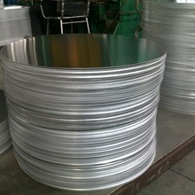 ill finish1100 3003 3004 aluminum circle aluminium disc for spining
