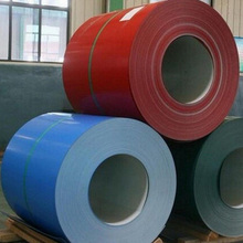 aluminum roll color coated aluminum matel sheet /aluminum strip coil